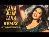 Pawni Pandey - Laila main Laila (remix) (Индия 2017) +
