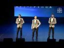 Благотворительный сольный концерт арт-группы «LARGO» «Слава Богу за Все»