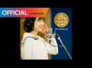 그녀는 거짓말을 너무 사랑해 OST Part 9 조이 JOY - 내게 오는 길 The Way To Me Official Audio