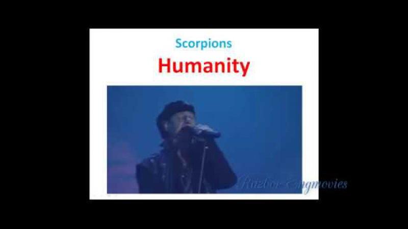 Humanity - Scorpions. Английский по песням