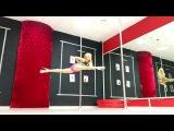 Pole dance Чебоксары. танцы студия Дайкири