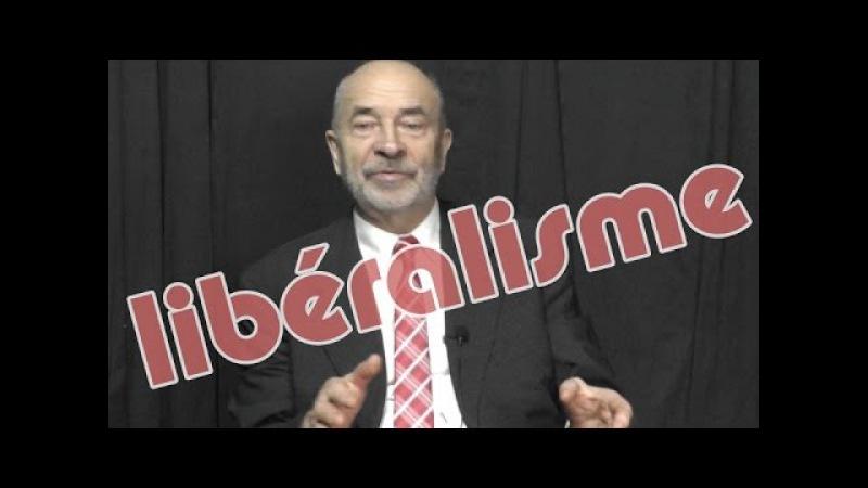 Что такое либерализм Профессор Попов