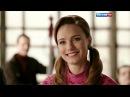 Одна снежинка Дуэль Сериал Рожденная Звездой 8 серия Россия 2015