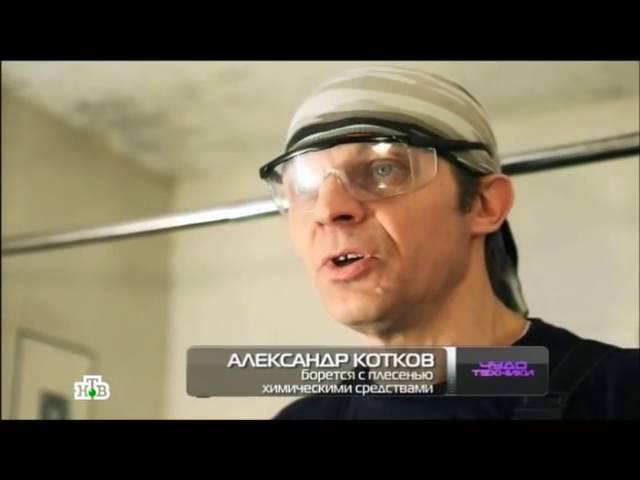 Клапан Домвент в телепередаче Чудо Техники на НТВ