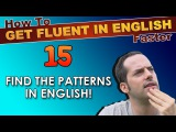 15 - Find the patterns in English grammar! - How To Get Fluent In English Faster