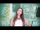 Weekly German Words with Alisa – In an Airplane
