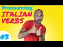 COMPRARE Learn Italian Verbs and Pronounce Italian Questions in the Present Tense PART 3 of 12