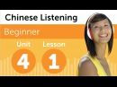 Chinese Listening Practice Rescheduling a Dentist Appointment in China