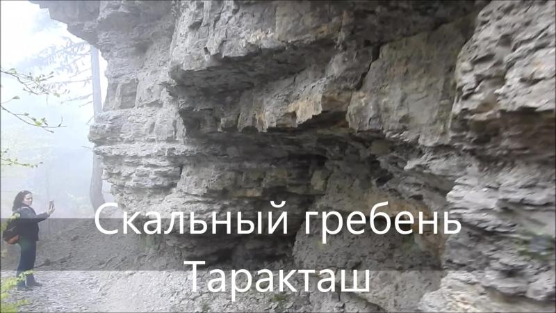 Ай-Петри - затерянный мир