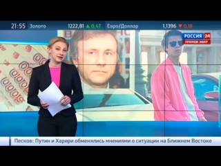 Внук миллиардера прославился унизительными экспериментами над людьми (Россия 24, 14.05.15)