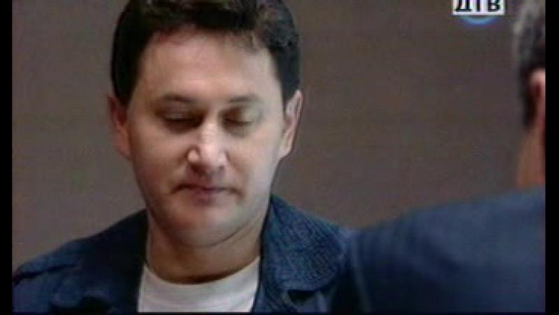 Безмолвный свидетель 3 сезон 93 серия (СТС/ДТВ 2007)