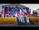 День Флага России. Луна-Парк. Концерт на Театральной площади Анапы.