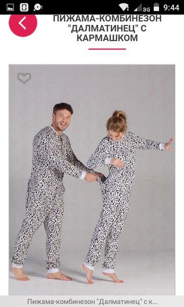 Подскажите где нибудь можно пижаму купить такую? С кармашком на попе))