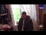 В Москве задержали администратора одной из групп смерти