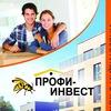 Квартиры от застройщика | ПРОФИ-ИНВЕСТ