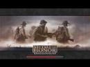 Medal of Honor: Allied Assault - русский цикл. 1 серия.