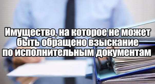 занятости статья 446 гк рк ноябре