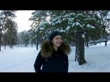 Отзыв прекрасной девушки с интересным французским именем Роман о ноябрьском путешествии на Алтай с Рецептами Приключений