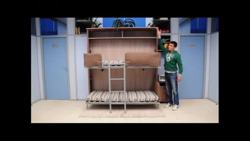 Двухъярусная кровать превращается в шкаф
