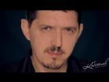 Аркадий Кобяков - Уйду На Рассвете ( 2015 )