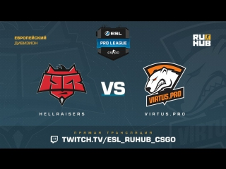 Hellraisers victory on de_mirage @ ESL Pro League