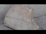 Археологи нашли в Крыму уникальный артефакт