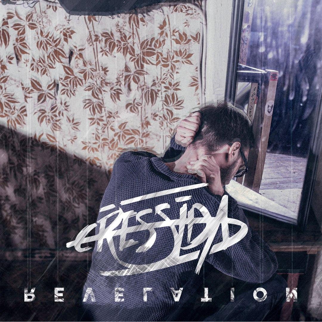 Cressida - Revelation [EP] (2017)