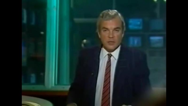 Дмитрий Молчанов Программа Время от 16 августа 1990 г