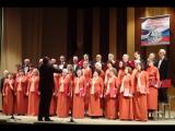 Капелла им. В. Б. Ижогина. Всероссийский хоровой фестиваль. 3 апреля 2017 г.
