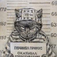 Евгений Русаев