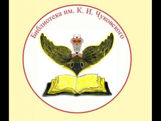 Презентация творчества писателя Валентина Григорьевича Распутина