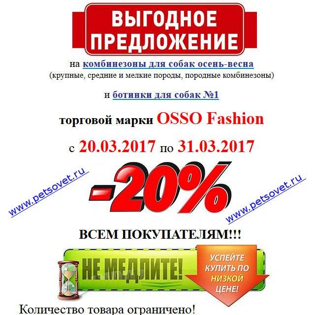 ПетСовет - зоотовары с доставкой по России, акции, скидки Tj1NAm72bBc