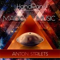 Anton Strilets