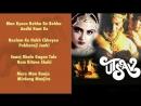 Utsav Jukebox Rekha Shashi Kapoor Shekhar Suman Asha Bhosle Laxmikant Pyarelal