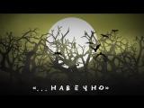 Vocaloid RUS cover Hitobashira Alice (remake) Harmony Team