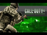 @daria_su Стримит Call of Duty 4 Modern Warfare