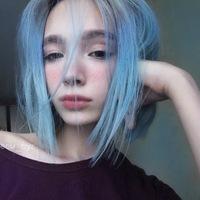 Lina Sardalova, Ōsaka, Япония