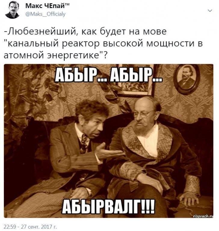 https://pp.userapi.com/c639728/v639728357/4b029/xmRM5Yr-d1w.jpg