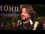 Филипп Киркоров открыл собственное караоке