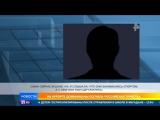 РЕН ТВ. Новости - У погибшей в Доминикане голой россиянки остался ребенок на родине