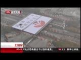 Демонтаж и постройка нового моста за 43 часа