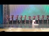 Кот и мыши! Ансамбль танца Юность. 05.03.2017 г.