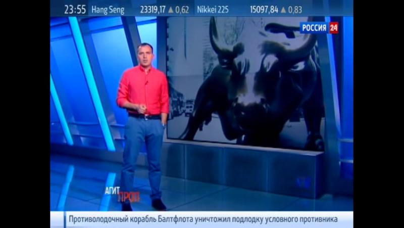Константин Сёмин.. Агитпроп от 13 июня 2014 года