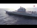 Авианосец Адмирал Кузнецов гордость России