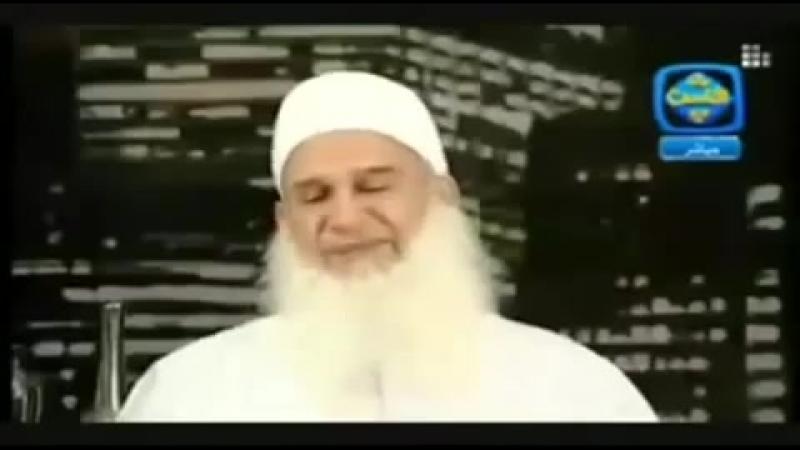 ✔ Шейх Мухаммад Хусейн Якуб: