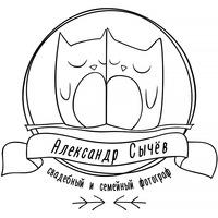 sychev_alexander