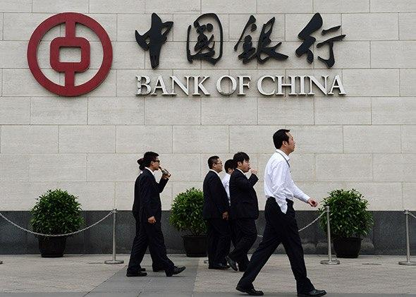 10 CNY =90,28 RUB 100 CNY = 15 USD 100 CNY = 12,75 EUR