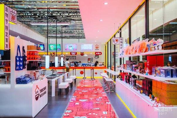 Перый магазин Али-Баба без продавцов откроется в Ханчжоу в конце года.