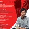 Кино-литературный фестиваль писателя Лю Чжэньюня