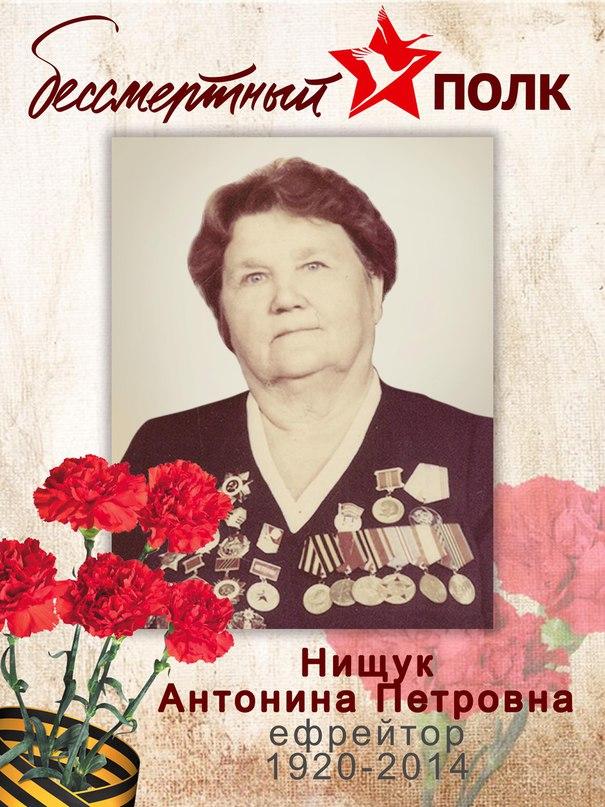 Витковская антонина петровна букет россии, гиацинтов корзине